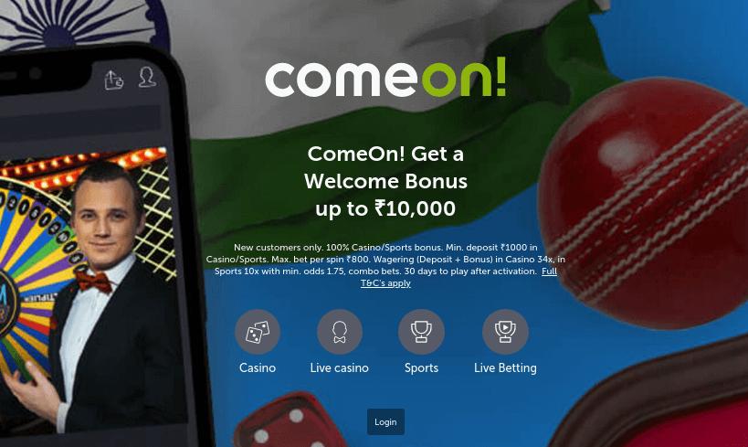 ComeOn Bonus Code Offer